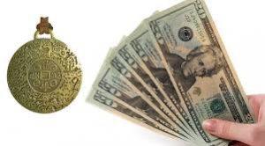 money amulet - ดี ไหม - ราคา เท่า ไหร่ - สั่ง ซื้อ