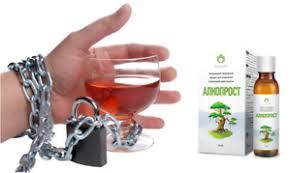 AlkoProst - ของ แท้  - คำแนะนำ - หา ซื้อ