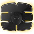 EMS Trainer - ราคา - ขายที่ไหน - ดีไหม - รีวิว - คือ - pantip