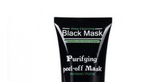 Black Mask - หา ซื้อ ได้ ที่ไหน – pantip - ดี ไหม