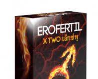 Erofertil – สำหรับความแรง - ราคา เท่า ไหร่ – lazada - สั่ง ซื้อ