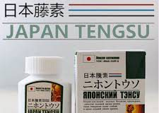 Japanese Tengsu - สำหรับมวลกล้ามเนื้อ - ผลข้างเคียง - pantip