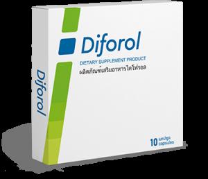 Diforol - ดีไหม - รีวิว - คือ - ราคา - ขายที่ไหน - pantip