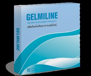 Gelmiline - ดีไหม - รีวิว - คือ - pantip - ราคา - ขายที่ไหน