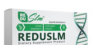 ReduSlm - คือ - pantip - ราคา - ขายที่ไหน - ดีไหม - รีวิว
