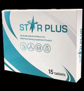 Star Plus - รีวิว - คือ - pantip - ราคา - ขายที่ไหน - ดีไหม