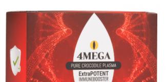 4mega - คือ - ราคา - ขายที่ไหน - ดีไหม - pantip - รีวิว